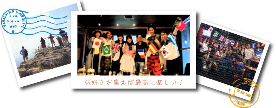 photo-banner